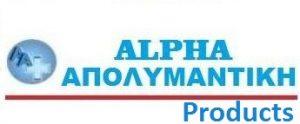 ALPHA ΑΠΟΛΥΜΑΝΤΙΚΗ PRODUCT